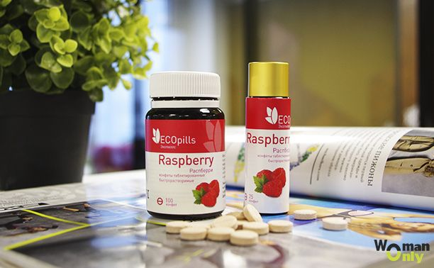 raspberry eco pills com